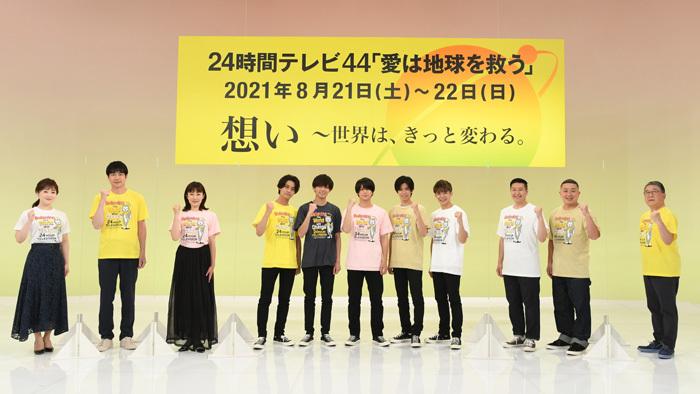 24時間テレビ44直 前生放送SP 動画 2021年8月21日 210821