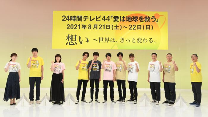24時間テレビ44 パート 3 動画 2021年8月21日 210821
