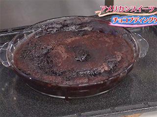 プディング ケーキ チョコ