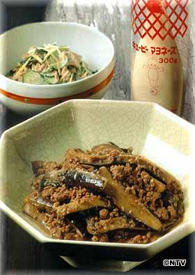 なす ひき肉 人気レシピ