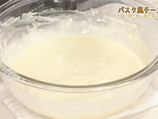 ケーキ 若山 チーズ 曜子 バスク