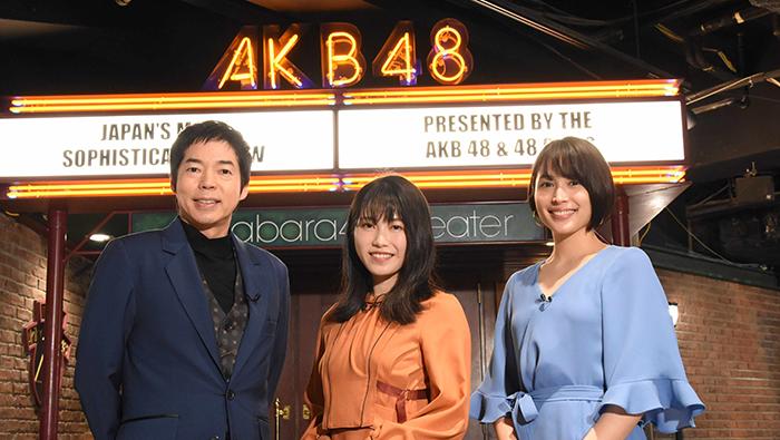 5月3日の「アナザースカイII」は横山由依 アナザースカイ 日本テレビ