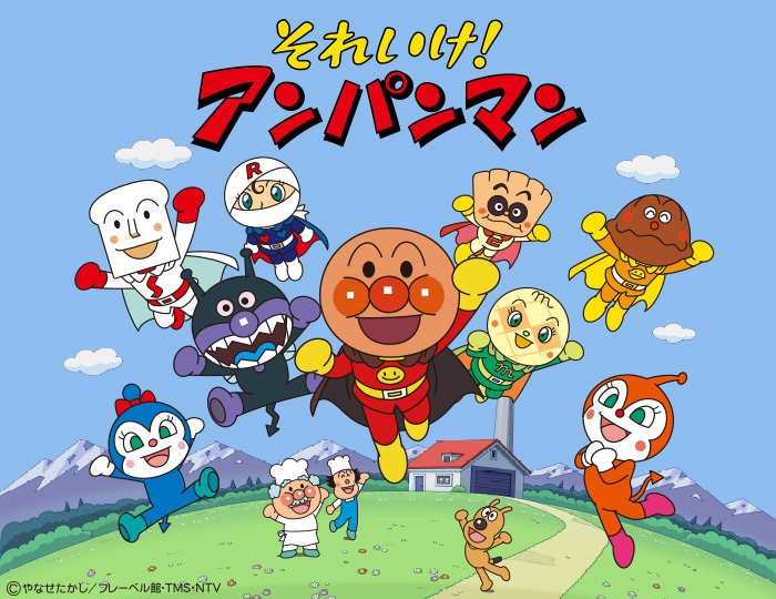 それいけ アンパンマン 日本テレビ