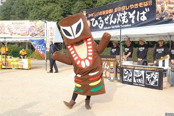 okayama308.jpg