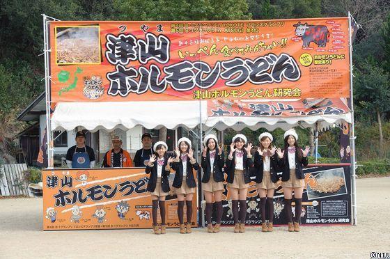 okayama313.jpg