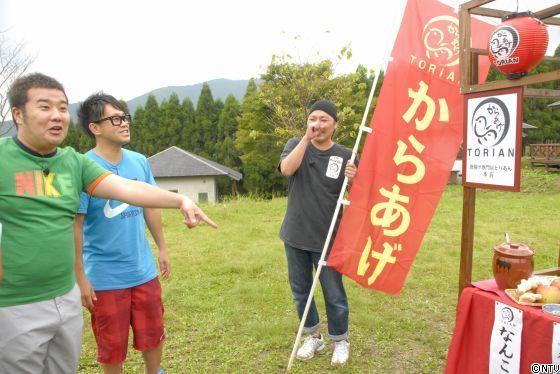 ooitayuzu_DSC7330.jpg