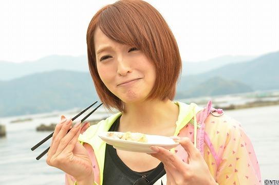宇和島 (うわじま) - 新橋/郷土料理(その他) [食 …