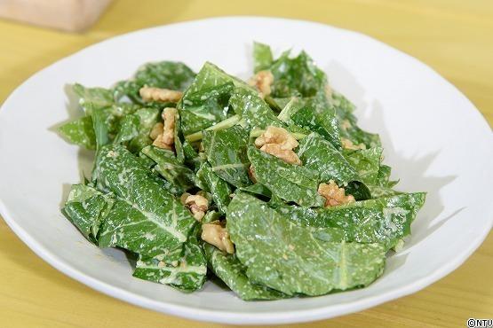 ケール サラダ