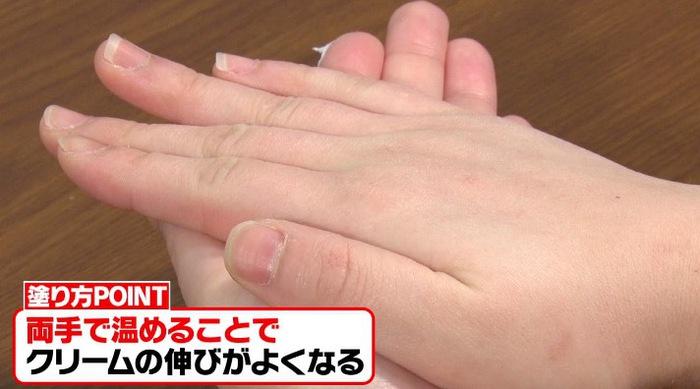 手のひら が かゆい 湿疹 なし