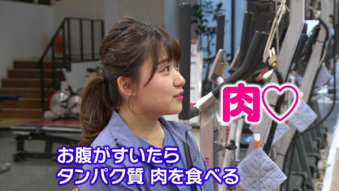 肉が食べたそうな尾崎里紗さん