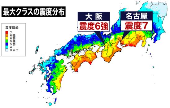 南海 トラフ と は 南海トラフで発生する地震 地震本部