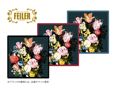 goods_handkerchief_medium01.png