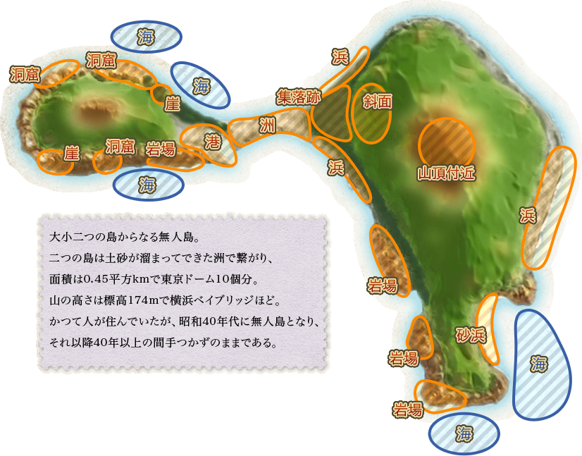 http://www.ntv.co.jp/dash/contents/island/content/data/img/map.png