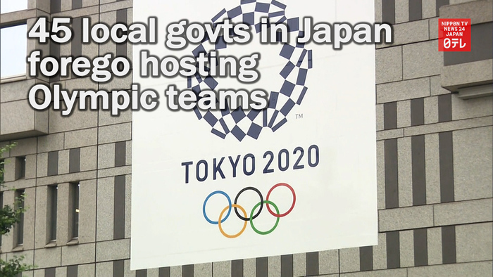 45 local govts in Japan forego hosting Olympic teams