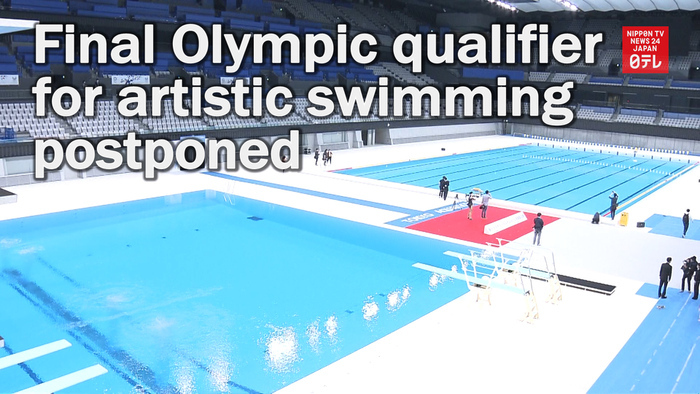 Final Olympic qualifier for artistic swimming postponed