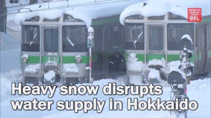 Heavy snow disrupts water supply in Hokkaido