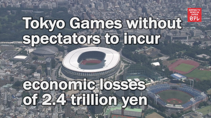 Tokyo Games without spectators to incur economic losses of 2.4 trillion yen