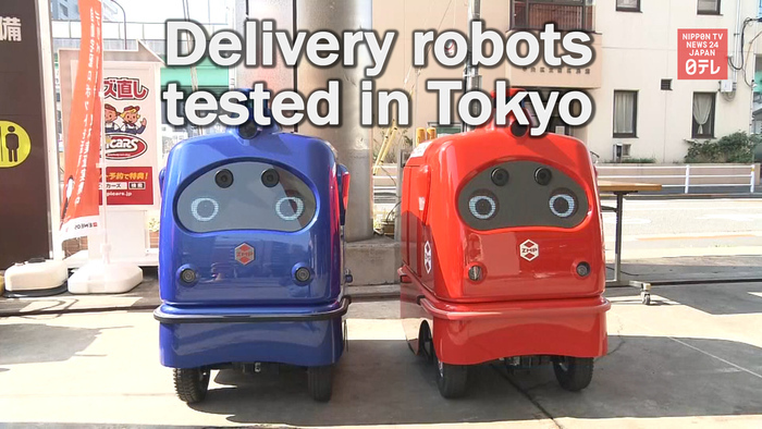 Delivery robots tested in Tokyo