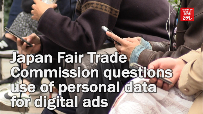 Japan Fair Trade Commission questions use of personal data for digital ads