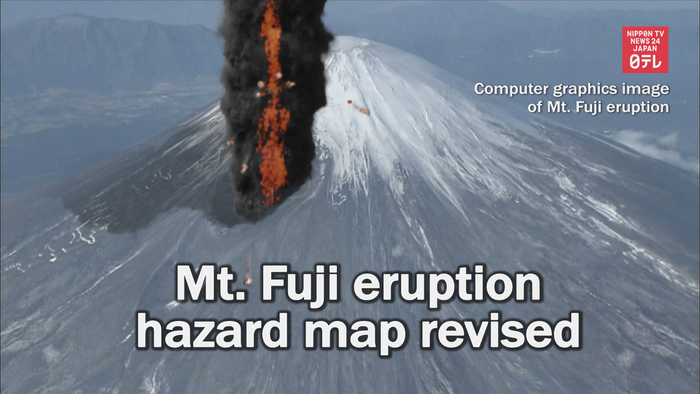 Mt. Fuji eruption hazard map revised