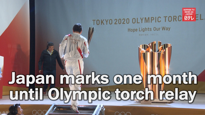 Japan marks one month until Olympic torch relay