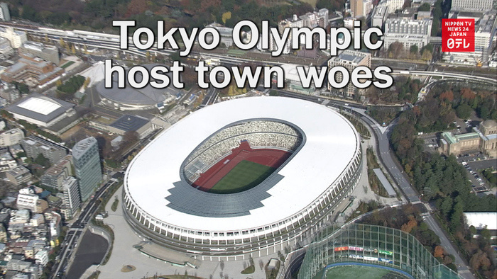 Tokyo Olympic host town woes