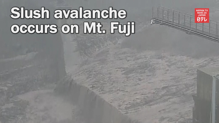 Slush avalanche occurs on Mt. Fuji