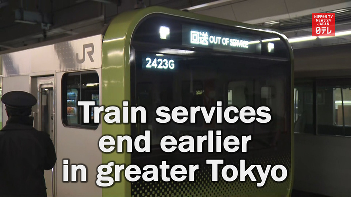 Train services end earlier in greater Tokyo
