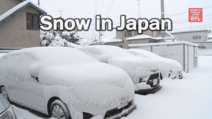 Snow expected over New Year's in Japan