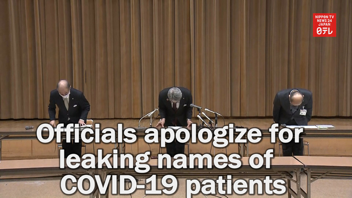 Japan's Saitama Prefecture apologizes for leaking names of 191 COVID-19 patients