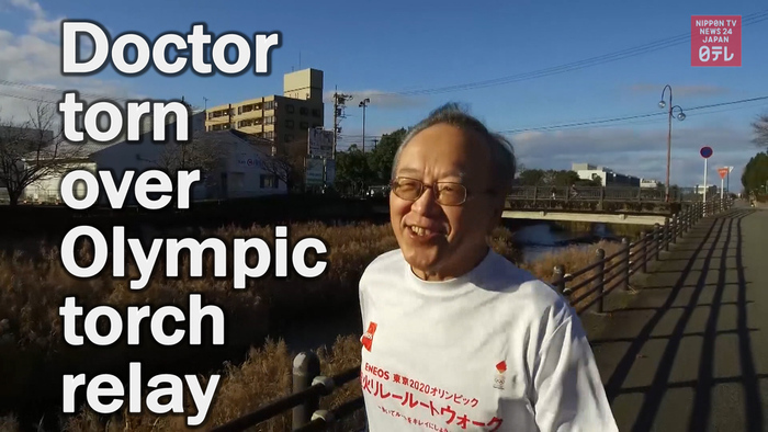 Doctor torn over running in Olympic torch relay