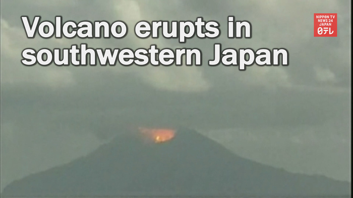 Volcano erupts in southwestern Japan
