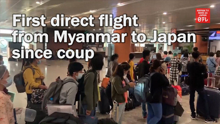 First direct flight from Myanmar to Japan since coup