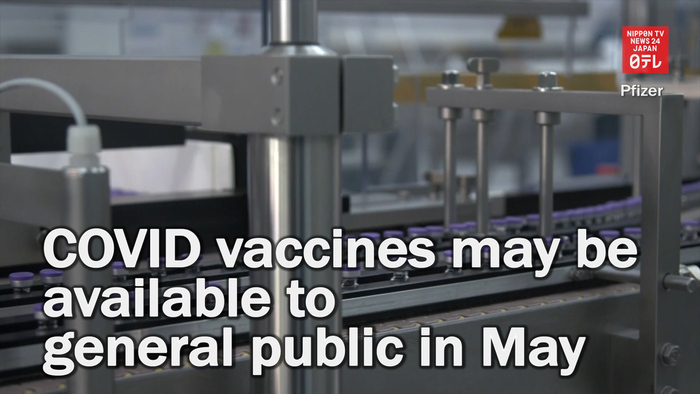 COVID vaccines may be available to Japan's general public in May