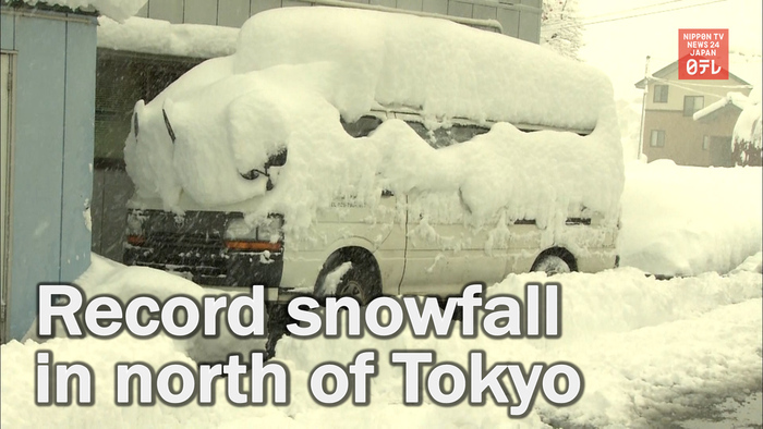 Cold air mass brings record snowfall to north of Tokyo and other areas