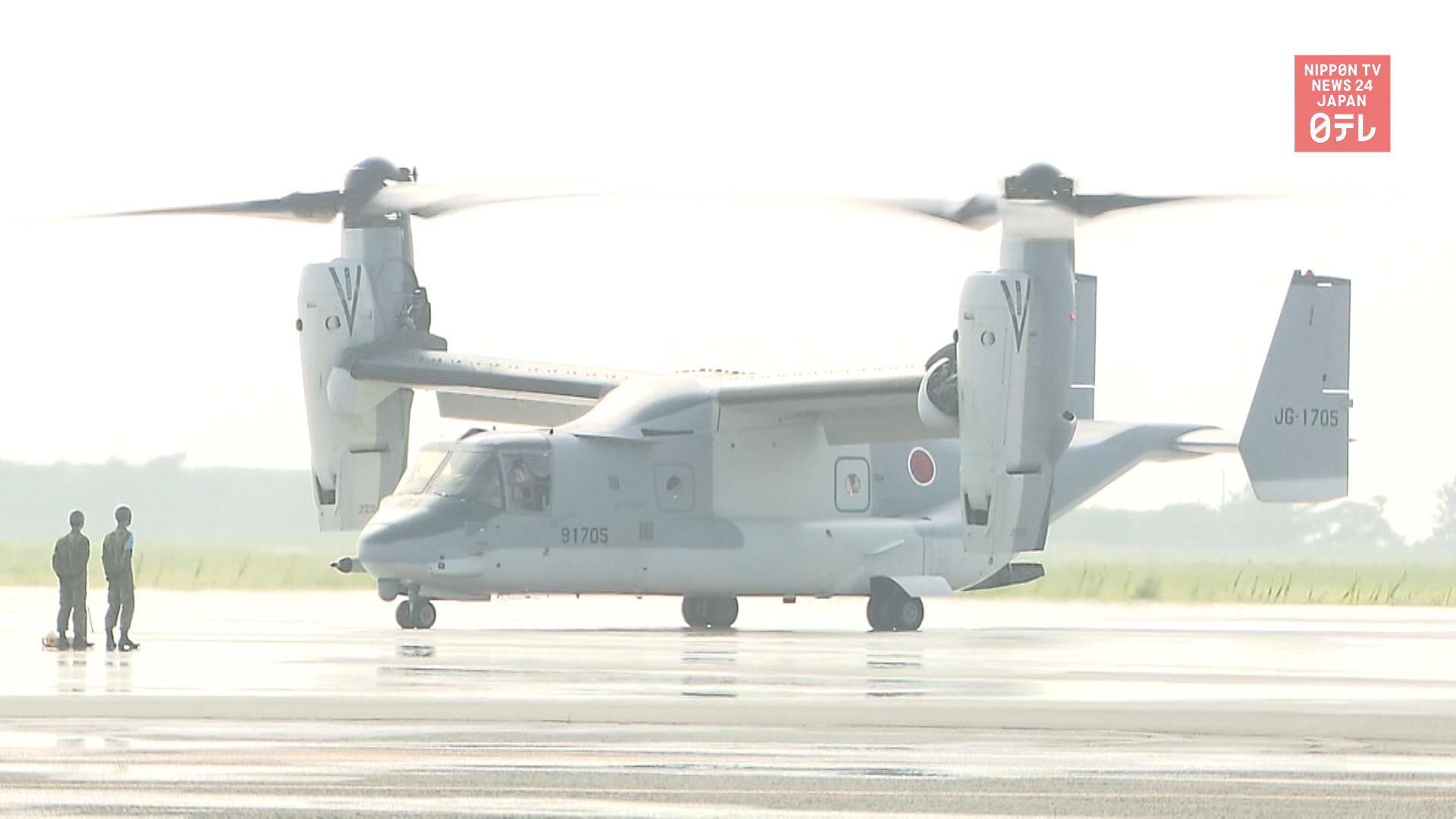 Japan's Self-Defense Force deploys Osprey