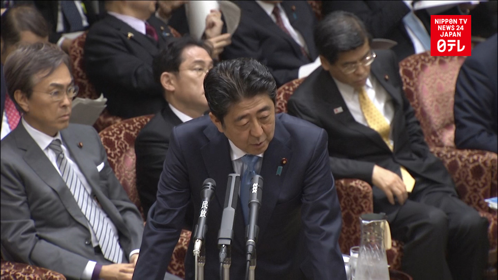 PM Abe comments on refugee problem