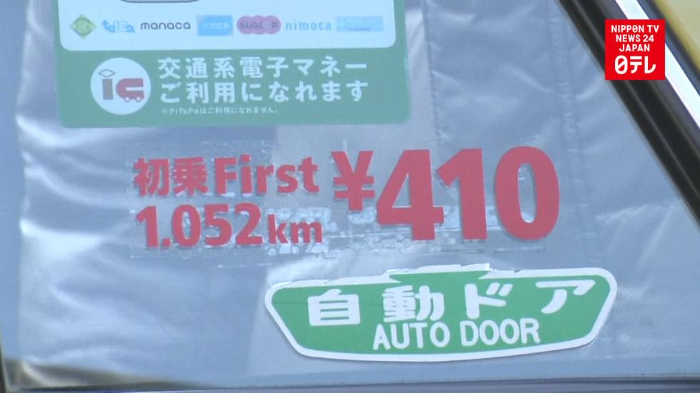 Tokyo taxis drop base fare