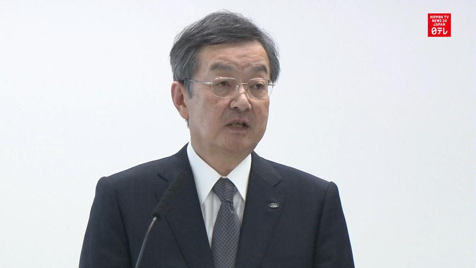 Sharp set to accept Hon Hai's rescue plan