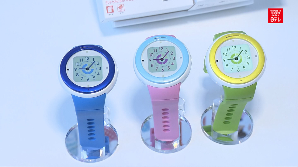 Kids' wearable watches to debut in Japan