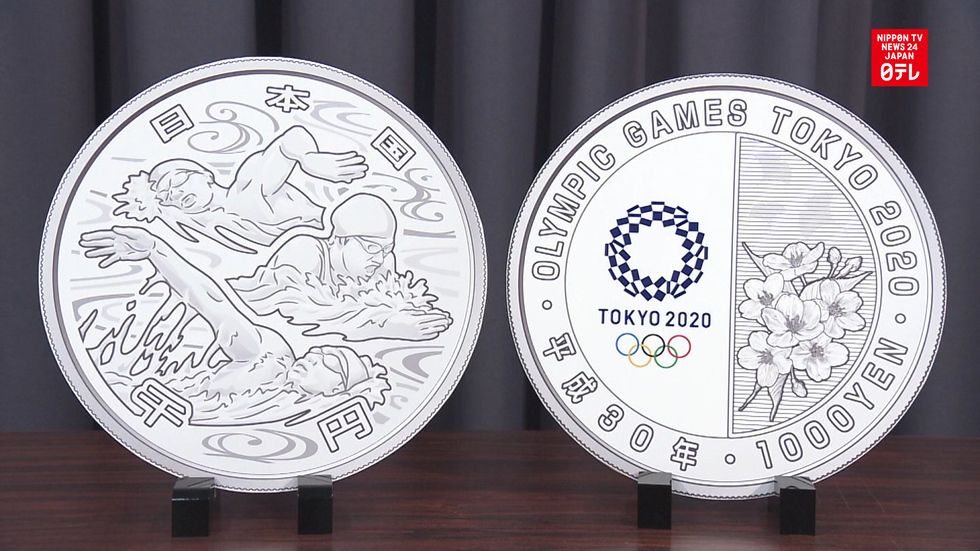 Designs of 2020 Tokyo Games commemorative coins unveiled