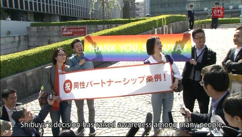 Japan's LGBT spring