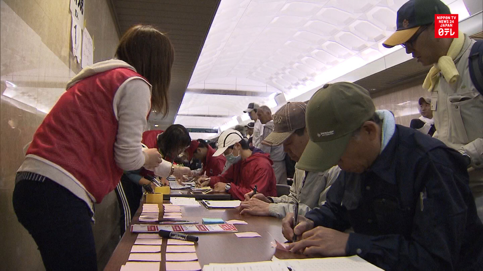 Volunteers round up in Kumamoto