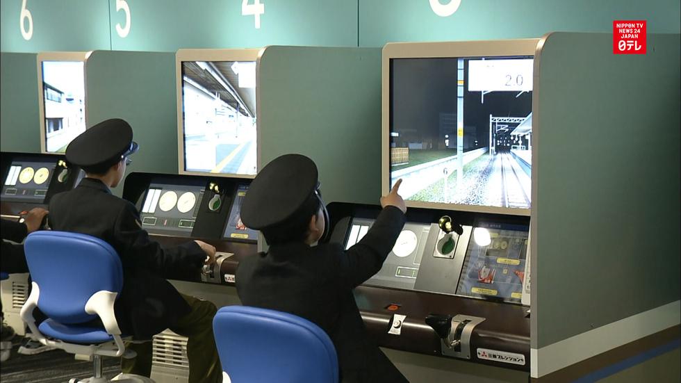 Kyoto railway museum opens