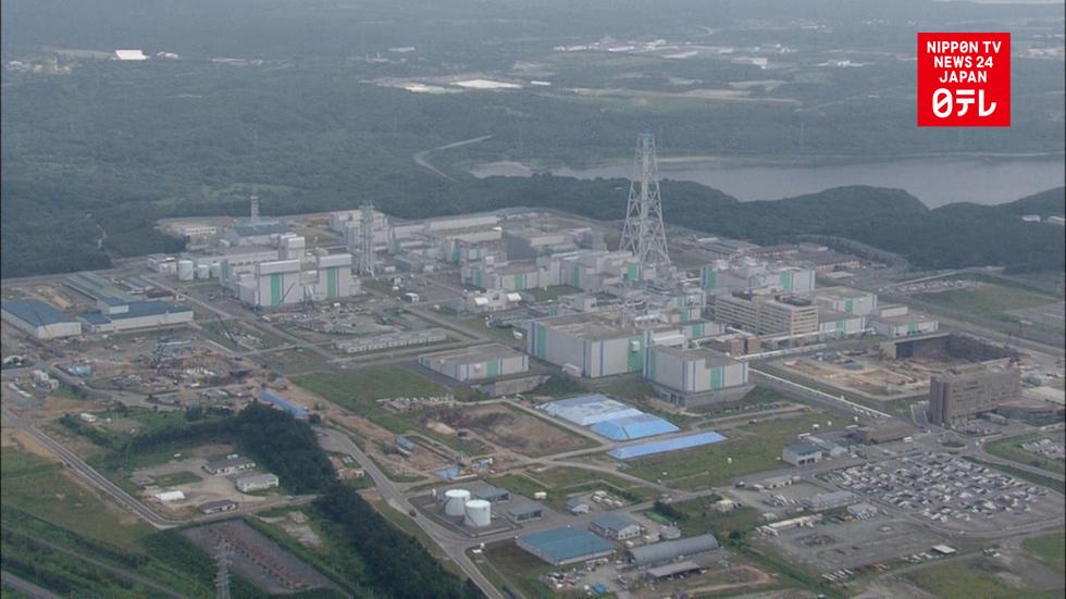 Japan vows to reduce plutonium stockpiles