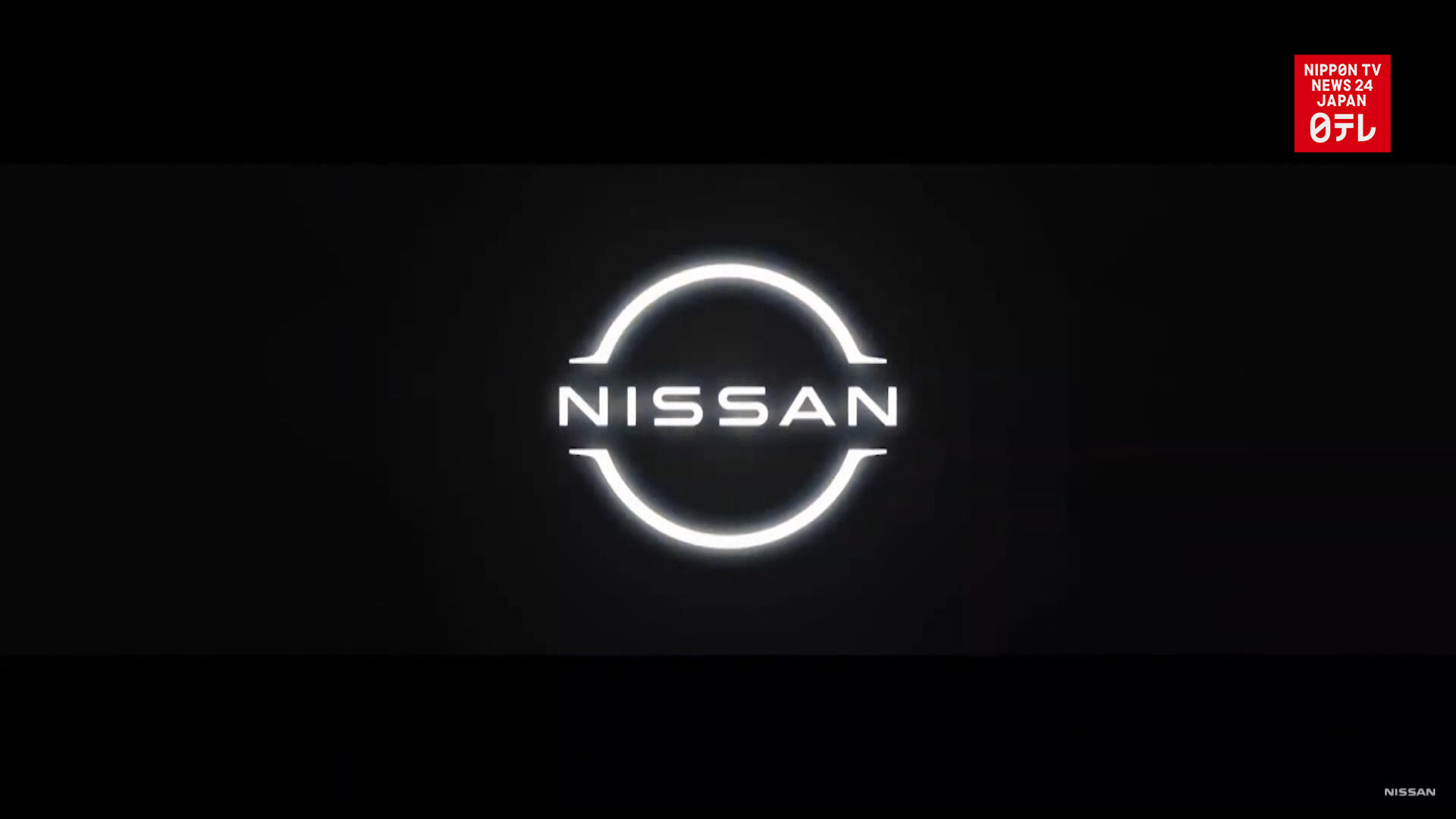 Nissan attempts to reinvent brand in new era