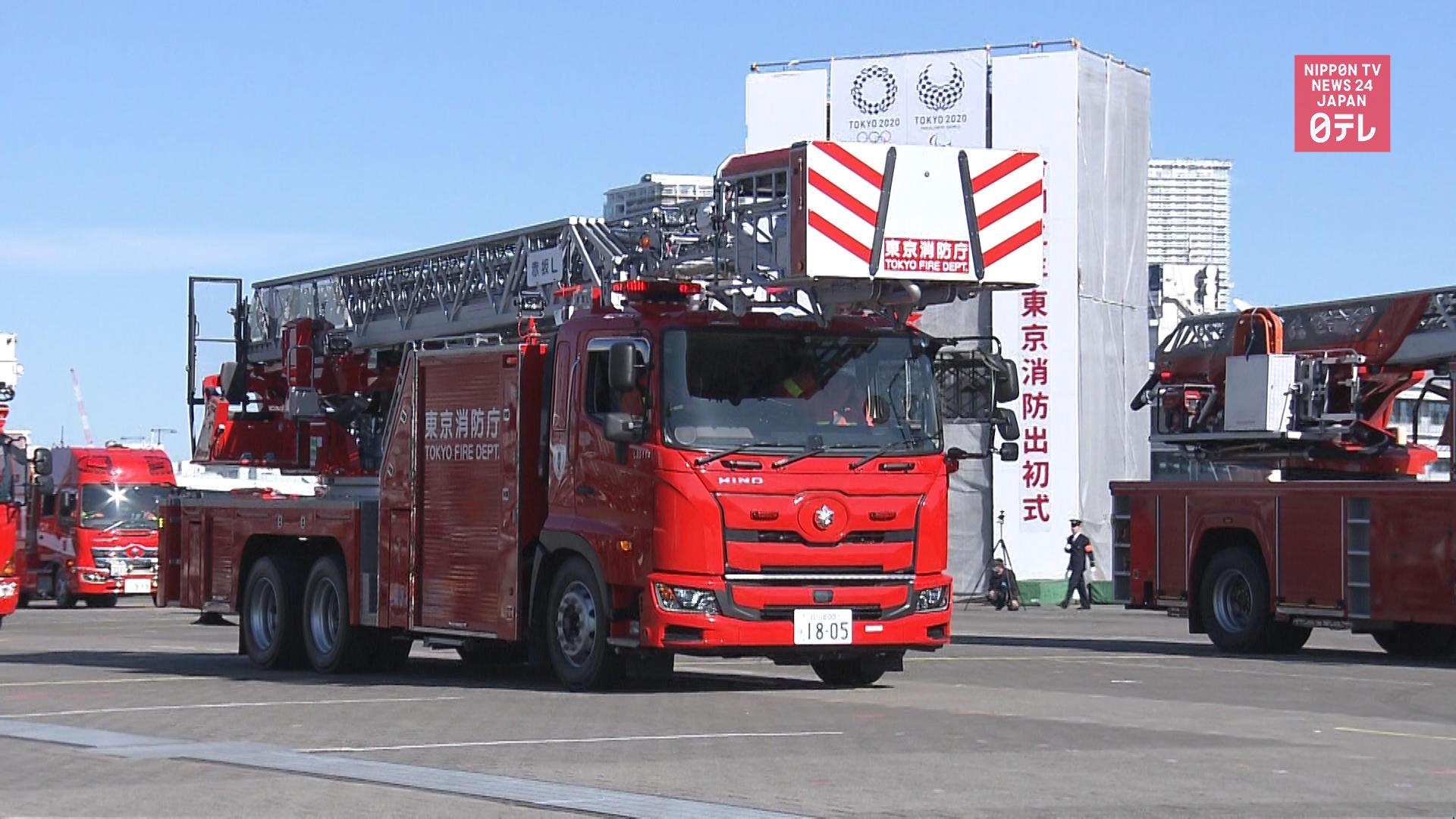 Firefighters gear up in 2020