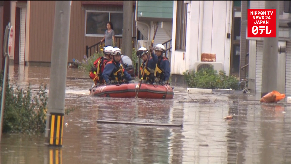 Torrential rainfall hits Yamagata Prefecture