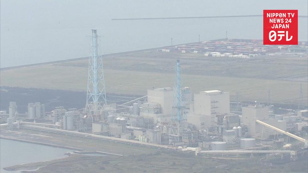 Hokkaido Power Station will not resume operation until late September