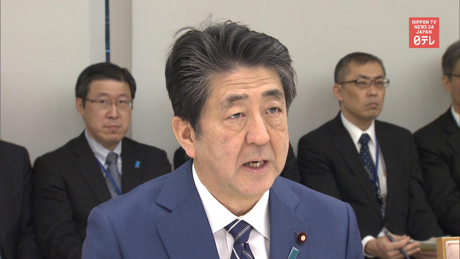 CORONAVIRUS: Japan's government policy to battle outbreak